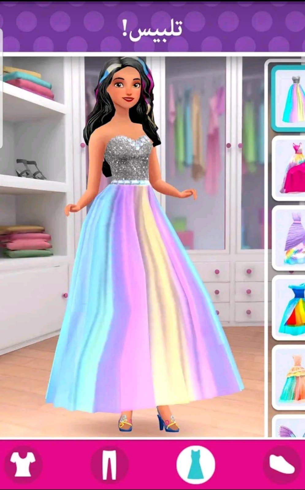 ألعاب تلبيس بنات باربى ولعبة Barbie Fashion Closet الجديدة 2021 العاب اطفال جديده