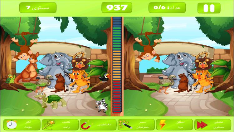 لعب اطفال جديدة وتحميل لعبة حديقة الحيوانات بروابط مباشرة ومساندة العاب أون لاين