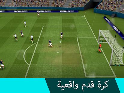 أحدث العاب كرة القدم العالمية 2021 للتحميل المُباشر مجاناً العاب اطفال