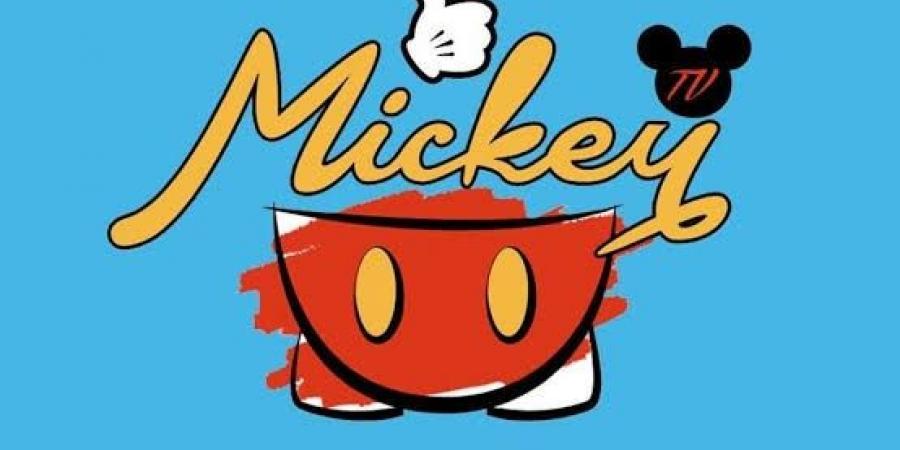 تردد قناة ميكي كيدز الجديد 2020 Mickey Kinds على نايل سات