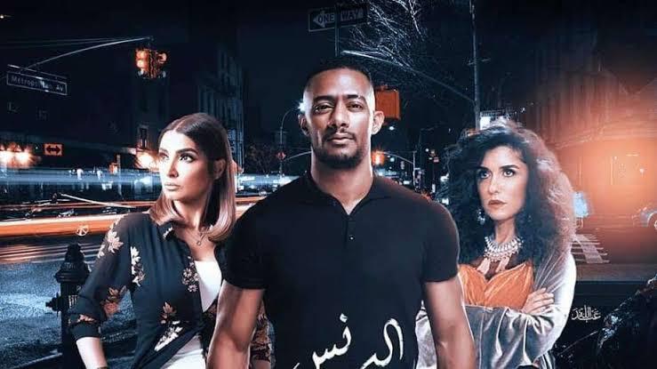 تردد قناة DMC دراما الجديد شاهد الخلقة 11 من مسلسل البرنس