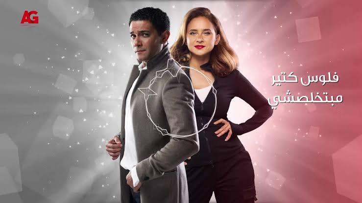 تردد قناة الحياة الجديد 2020 شاهد الحلقة 11 من مسلسل  100 وش