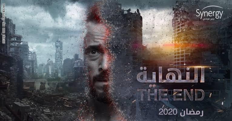 تردد قناة ON الجديد 2020 شاهد الحلقة 11 من مسلسل النهايةon الجديد 2020 شاهد الحلقة 11 من مسلسل النهاية