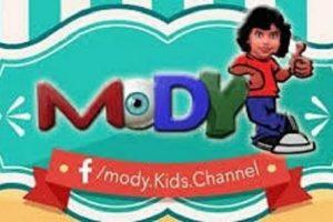 تردد قناة مودي كيدز الجديد Mody Kids 2020 عبر النايل سات