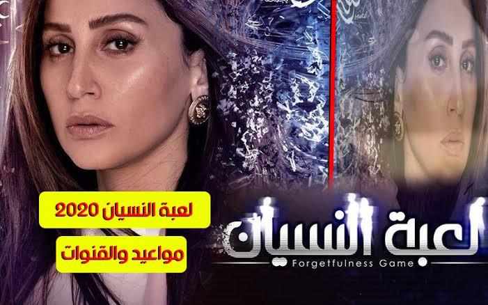 تردد قناة إم بي سي مصر 2