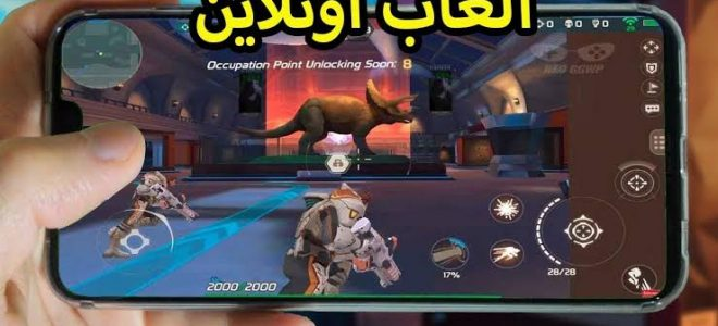 رابط ألعاب أون لاين مجاناً للعب المباشر