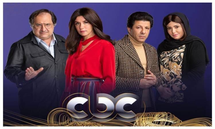 تردد قناة CBC الجديد 2020 شاهد الحلقة 11 من مسلسل ليالينا