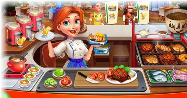 العاب بنات طبخ ومكياج