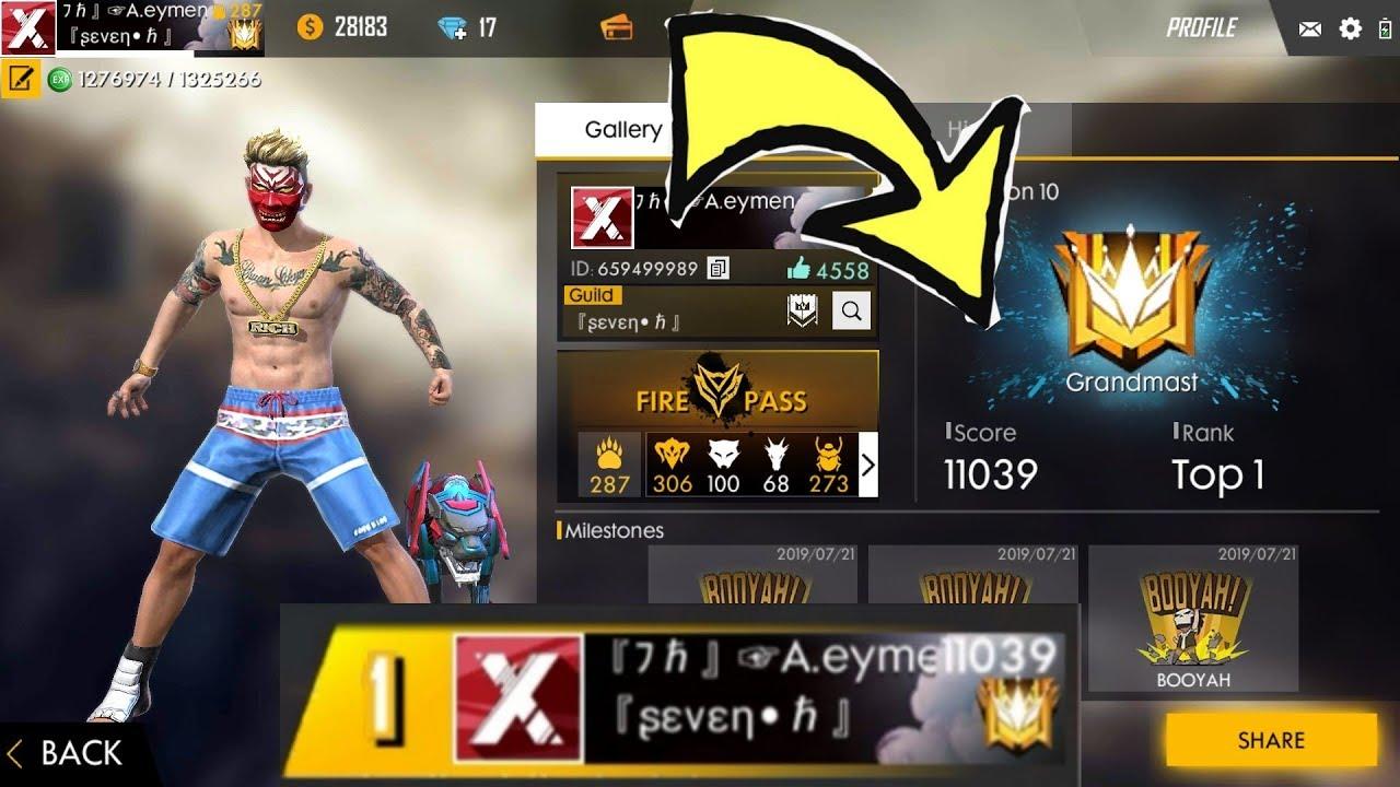 حمل لعبة Free fire على الموبايل بسرعة آخر تحديث للعبة