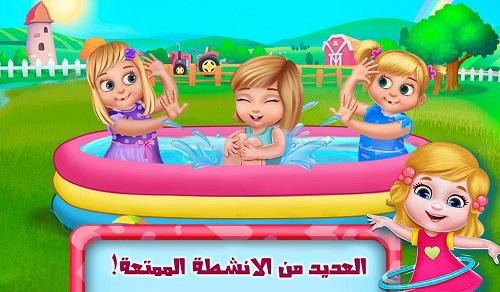 العاب اطفال تعليمية حديثة للأولاد والبنات العاب اون لاين بدون تحميل 2021