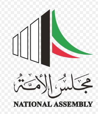 قانون العمل الكويتي٢٠٢١