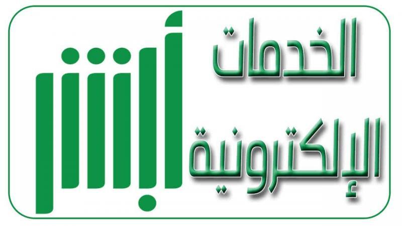 طريقة الاستعلام عن مخالفات المرور برقم اللوحة ف السعودية.