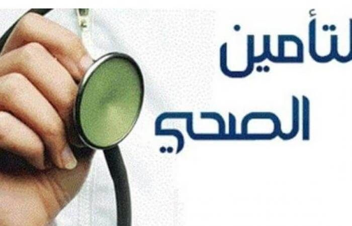 اسعار التأمين الطبي للأفراد التعاونية وفئاته المعنية في المملكة العربية السعودية
