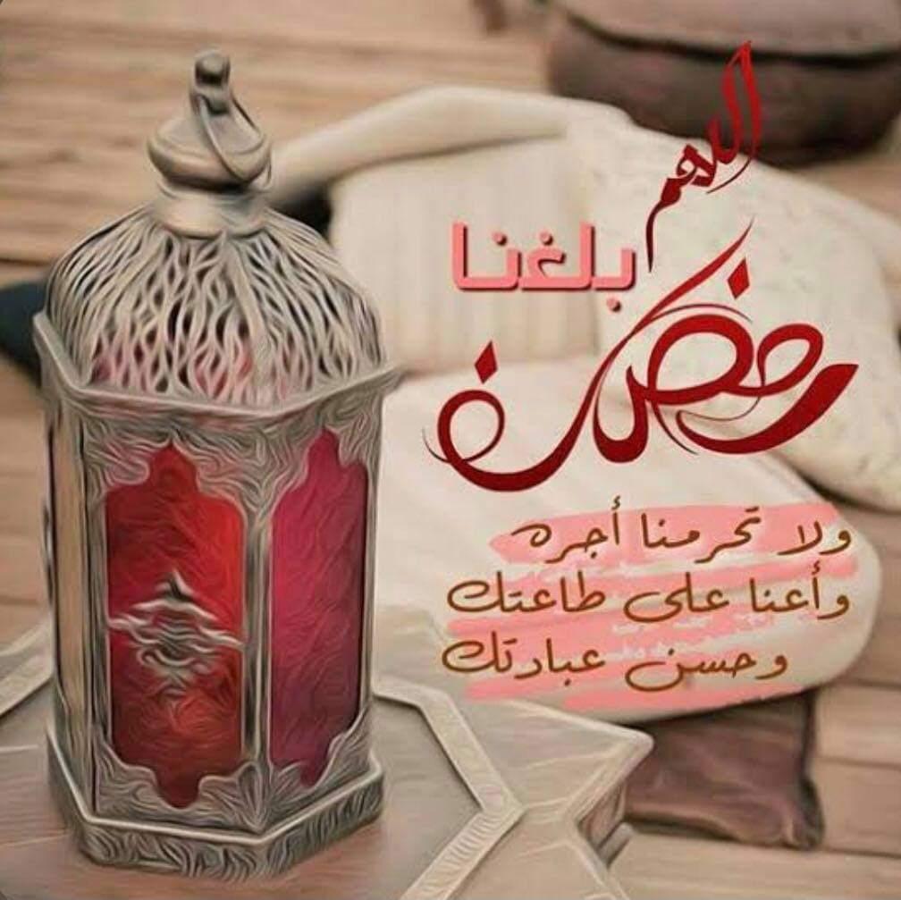 موعد شهر رمضان المبارك لعام ١٤٤٢ هـ – ٢٠٢١ م- ميعاد رجب 1442