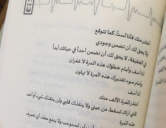 كتاب جاري الكتابة