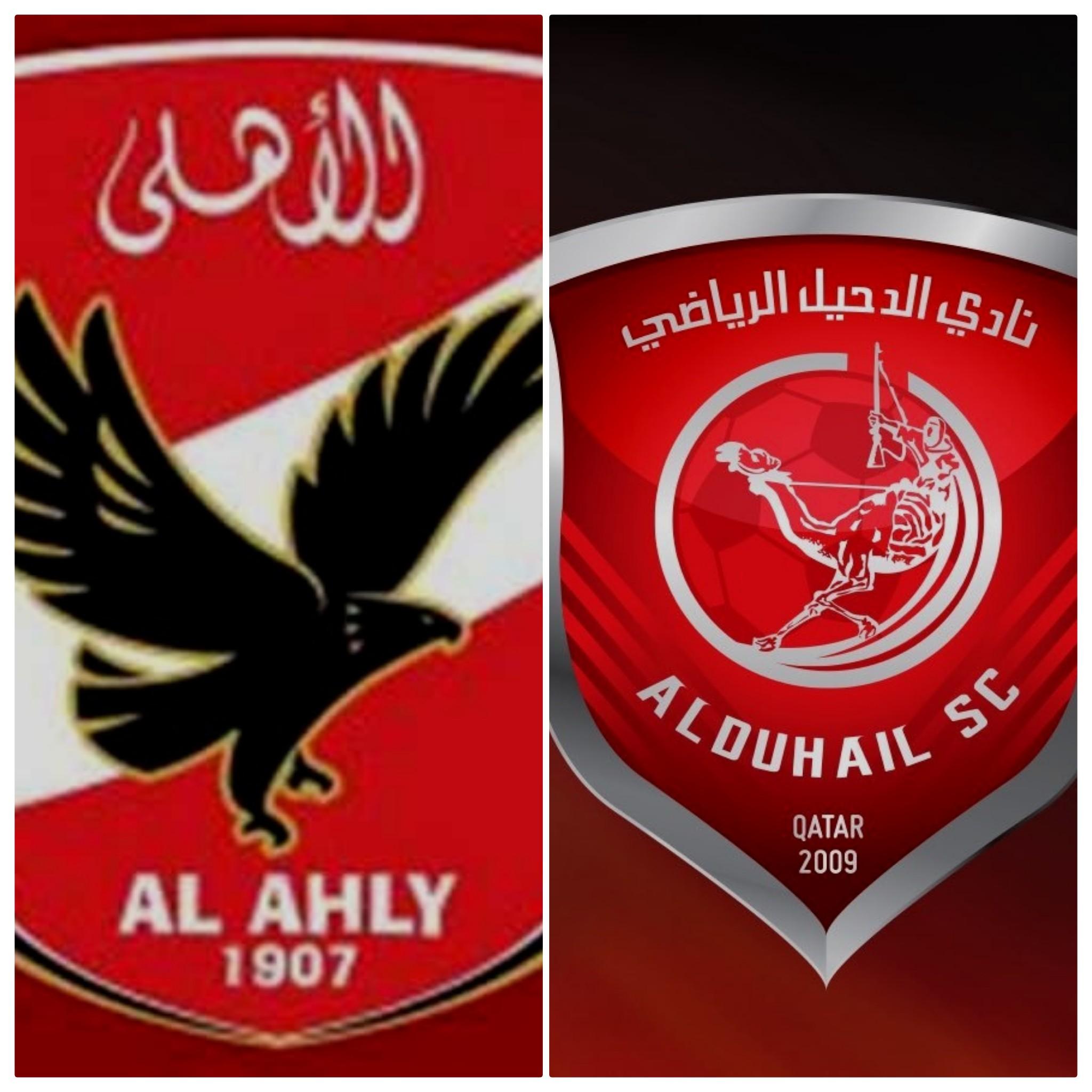 مباراة الأهلي المصري والدحيل القطري