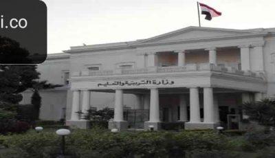 وزارة التربية والتعليم : لن يتم اللجوء للأبحاث هذا العام