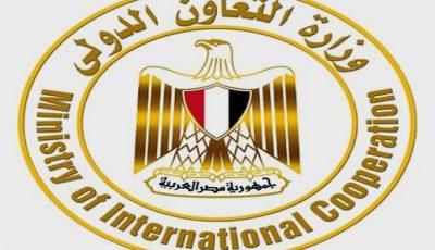 رسوم تجديد السجل التجاري في مصر ومحوه وتعديله للأفراد والشركات المصرية