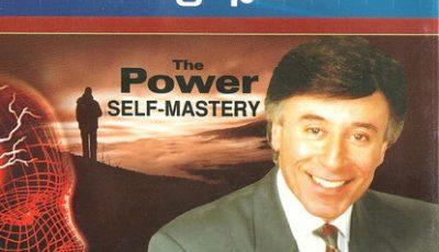 تلخيص كتاب قوة التحكم في الذات للكاتب إبراهيم الفقي