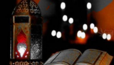 دعاء 11 رمضان.. دعاء اليوم الحادي عشر من شهر رمضان 2021