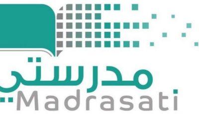 رابط منصة مدرستي التعليمية السعودية 1442.. مسابقة مدرستي تبرمج