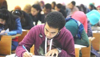 امتحانات المواد الغير مضافة للمجموع من المنزل لطلاب الصف الثالث الثانوي
