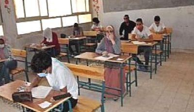موعد امتحانات الثانوية العامة 2021 وأخر قرارات وزير التربية والتعليم بشأن امتحانات الثانوية العامة