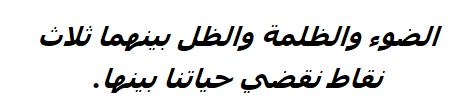 كتاب طوفان محمد