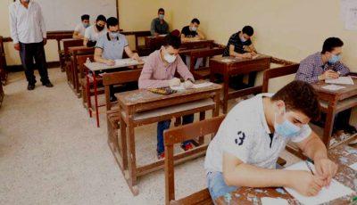 موعد جدول امتحانات الثانوية العامة 2021 ميعاد جدول الامتحان التجريبي