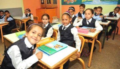 شروط التقديم للصف الأول الابتدائي للمدارس الحكومية 2021 – 2022