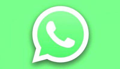 تحديث الواتساب الجديد طريقة تحويل WhatsApp لمكان تخزين الصور والفيديوهات