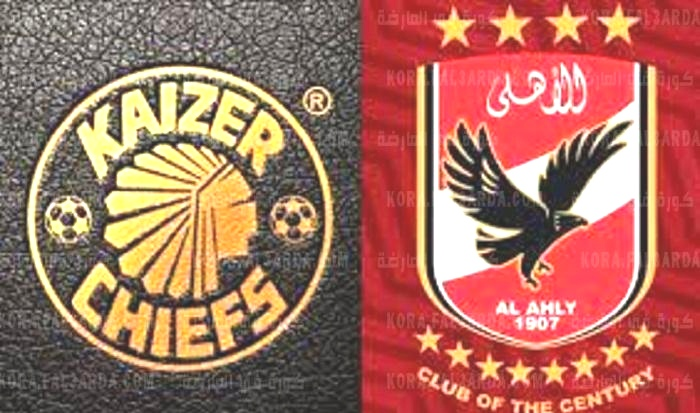 تردد القنوات الناقلة لمباراة الأهلي وكايزر تشفيز في نهائي دوري أبطال أفريقيا 2021