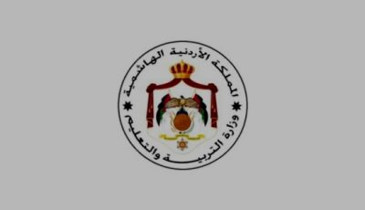 خطوات الاستعلام عن نتيجة التوجيهي 2021 في الأردن برقم الجلوس
