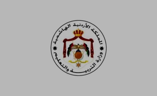 موعد إعلان نتائج التوجيهي 2021 الأردن