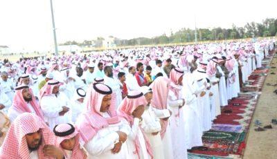 موعد صلاة عيد الأضحى المبارك في السعودية 1442