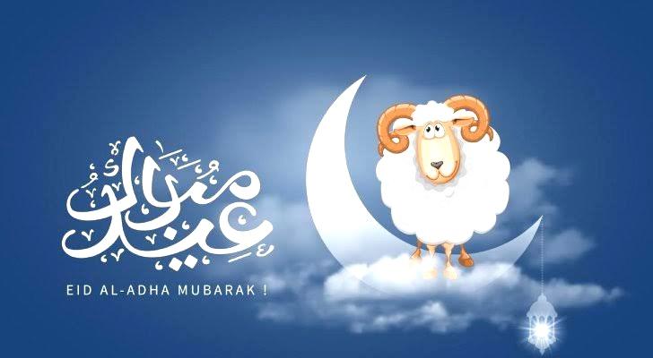 موعد عيد الأضحى المبارك