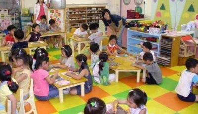 نتيجة تنسيق رياض الأطفال 2021 عبر موقع وزارة التربية والتعليم