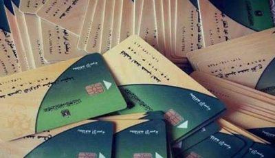 رابط إضافة المواليد 2021 لبطاقة التموين