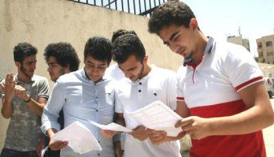 تنسيق الكليات 2021 علمي رياضة في جميع الجامعات المصرية