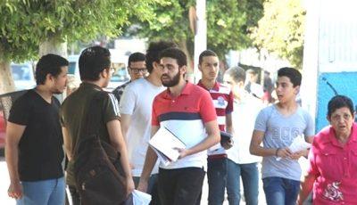 تنسيق الكليات 2021 علمي علوم المرحلة الأولى في الجامعات المصرية