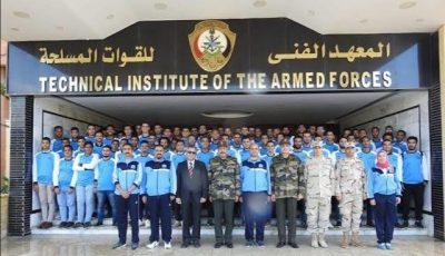 تنسيق المعهد الفني للقوات المسلحة للدبلومات الفنية 2021