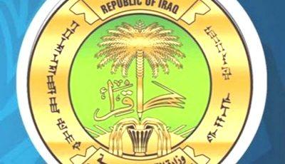 رابط الاستعلام عن نتائج الثالث المتوسط ٢٠٢١ العراق