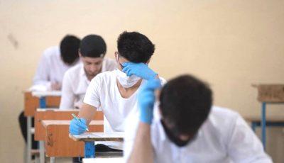 موعد نتائج الصف الثالث المتوسط ٢٠٢١ العراق بالاسم ورقم الجلوس