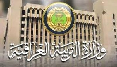 استعلم الآن رابط نتائج الثالث المتوسط ٢٠٢١ الدور الاول لجميع محافظات العراق