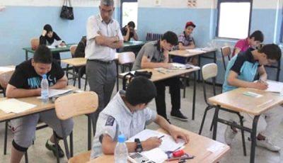 نتائج الثالث متوسط ٢٠٢١ العراق الدور الأول موقع ناجح