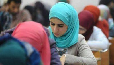 موعد تنسيق القبول الجامعي ٢٠٢١ تنسيق المرحلة الأولى