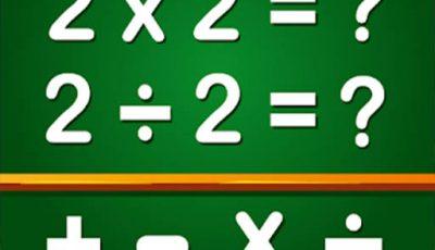 لعبة الرياضيات التعليمية العاب تعليمية اونلاين للأطفال Math Game Learn Multiply Add