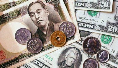 اسعار العملات الأجنبية اليوم مقابل الجنية المصري