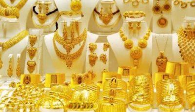 اسعار الذهب في مصر اليوم (تحديث يومى)