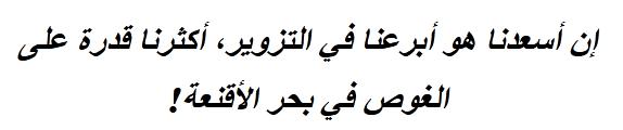 كتاب فارس فارس